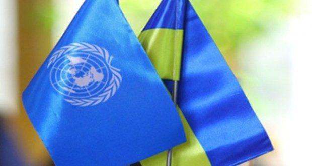 """Голосование в ООН за украинский проект резолюции по Крыму - это """"тест на беременность"""""""