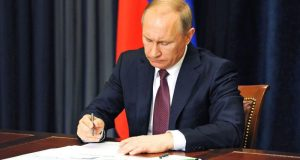 Президент России Владимир Путин подписал закон о налогообложении имущества физлиц в Крыму