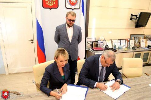Подписано соглашение о взаимодействии МФЦ с Избирательной комиссией Республики Крым