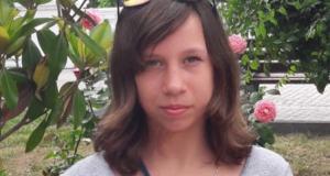 В Севастополе разыскивают девочку-подростка - пропала Жанна Рыжова