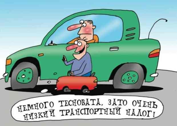 В Крыму повышают транспортный налог. Закон об этом принят в первом чтении