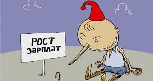 В Крыму вырастет зарплата. Прогноз: 33 тысячи рублей к 2020 году