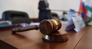 Суд приговорил за взятку председателя правления судакского кооператива «Сурож» к штрафу в 1 миллион
