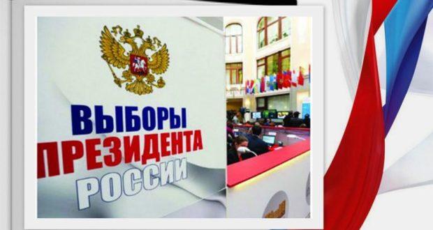 Крым официально начал подготовку к выборам Президента-2018