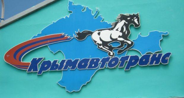 После проверок в ГУП РК «Крымавтотранс» продажи билетов выросли на 18%