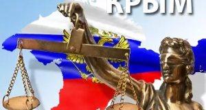 8 ноября Верховный суд Крыма рассмотрит апелляцию по «делу Валерия Подъячего»