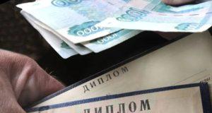 Прокуратура Севастополя запретила пять сайтов, на которых продавали дипломы