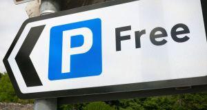 Парковка у Ялтинского центра культуры для родителей детей, занимающихся в заведении, будет бесплатной