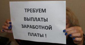 Власти Севастополя вернут фармацевтам города долги по зарплате