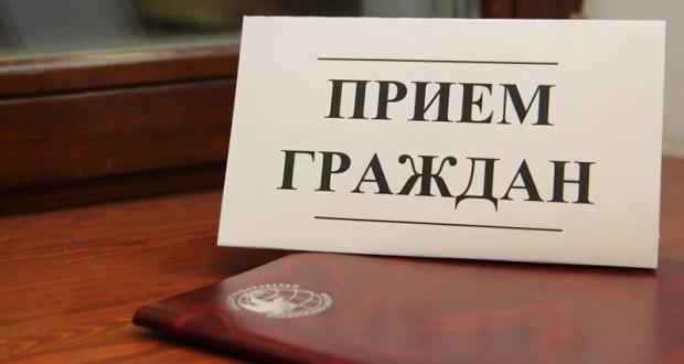 1 ноября в Крыму - Общерегиональный день приёма граждан