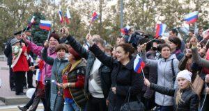 Мероприятия в честь Дня народного единства в Крыму посетили 42 тысячи человек