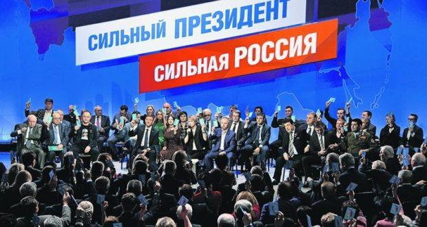 Сильный Президент – Сильная Россия. Самовыдвиженец Владимир Путин идет в Президенты