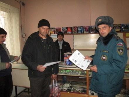 В Крыму начались профилактические рейды по местам реализации пиротехники