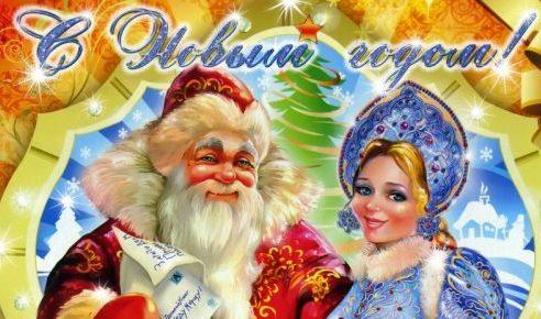Все на праздник! Евпатория обещает предновогодние чудеса!