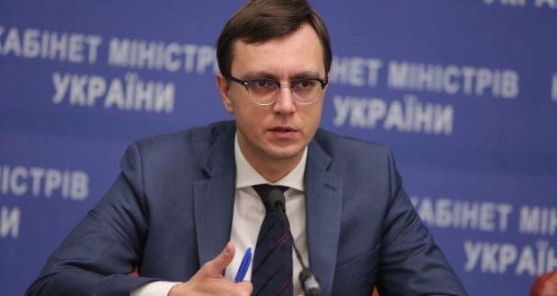 Киев доволен тем, что поезда России пошли в обход Украины