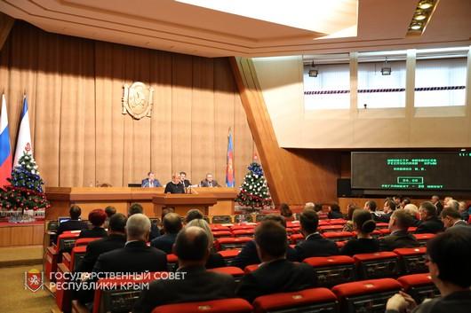 Принят закон «О бюджете Республики Крым на 2018 год и на плановый период 2019 и 2020 годов»