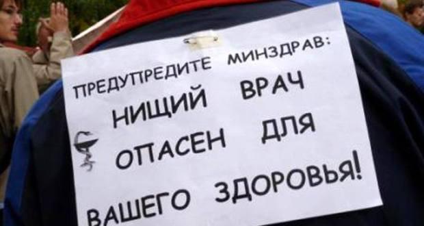 Власти Крыма планируют в 2018 году выделить 72 млн. рублей приезжим врачам