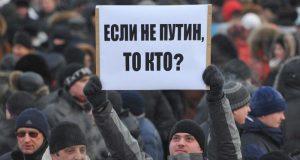 В Крыму открылся штаб студенческий штаб сторонников Владимира Путина