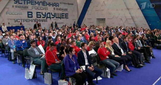 В Москве работает «Форум действий» Общероссийского народного фронта