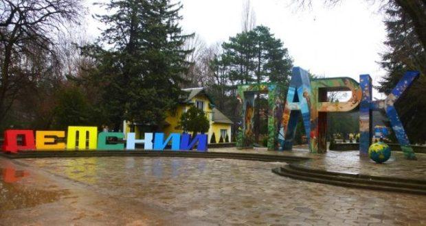 Детский парк Симферополя зовёт маленьких горожан отпраздновать Новый год!