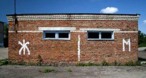 ХХI век. В восьми общеобразовательных школах Крыма «удобства»… на улице
