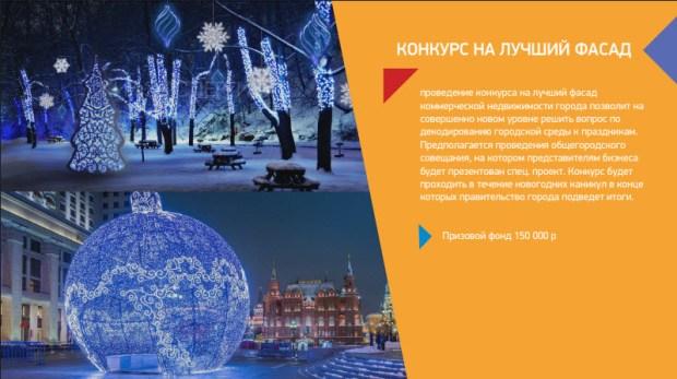 Дух ХIХ века, синтетические елка и горка, гусары и «Рояль в кустах». Как Севастополь встретит Новый год
