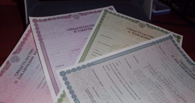 С 31 декабря 2017 года нотариусы смогут получать информацию из Единого госреестра записей актов гражданского состояния