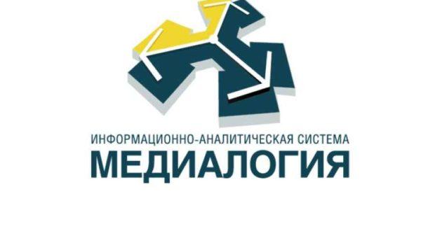 Рейтинг губернаторов от «Медиалогии». В ноябре Аксёнов – 4-й, Овсянников – 48-й