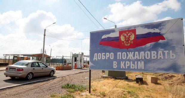 Сотрудникам Погрануправления ФСБ России по Республике Крым пытались дать взятку. Дважды