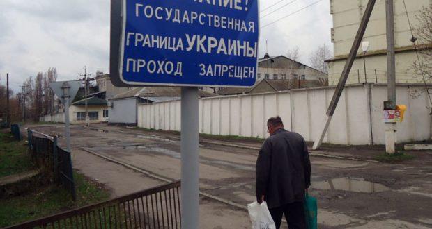 МИД РФ предупреждает граждан России о проблемах с пересечением границы Украины.