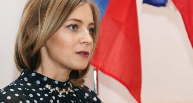 Наталья Поклонская подготовила законопроект, который «уравняет» депутатов и чиновников
