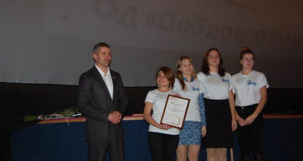 День Добровольца в Севастополе