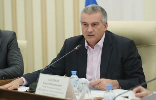 Сергей Аксёнов провёл совещание по вопросам незаконного строительства в Ялте