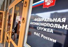 ФАС не планирует проводить «тотальные дополнительные проверки» торговых сетей в Крыму