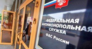 """ФАС не планирует проводить """"тотальные дополнительные проверки"""" торговых сетей в Крыму"""