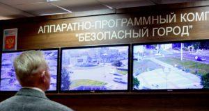 В Симферополе будет внедрён аппаратно-программный комплекс «Безопасный город»