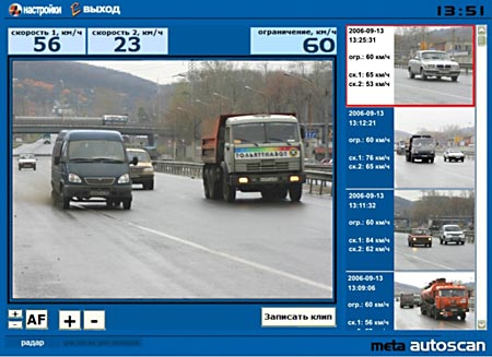 К концу декабря в Севастополе включат все 118 камер видеофиксации нарушений ПДД
