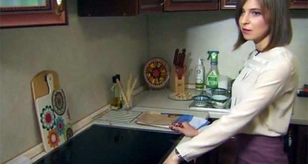 Журналисты побывали в московской квартире Натальи Поклонской