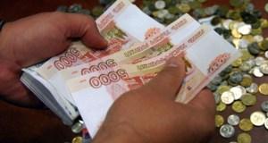 Налоговая служба Севастополя ждёт взносов от ИП. До 31 декабря необходимо внести 28 тысяч рублей