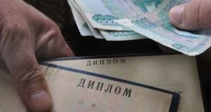 Пятнадцать сайтов в Крыму торговали дипломами