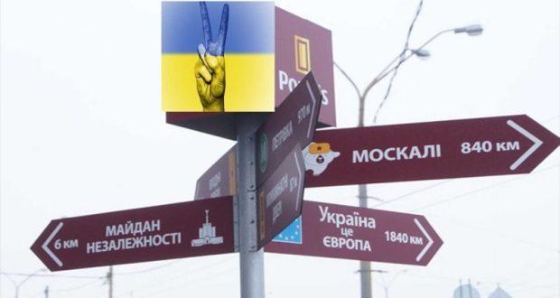 Предновогоднее обострение. Как Украина собирается «возвращать» Крым