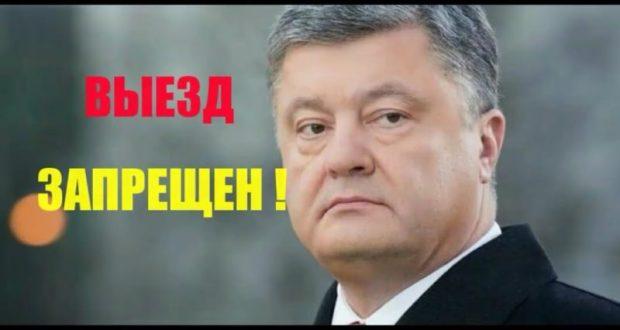 На Украине маразм крепчает. «Сватов» все-таки запретили. Басту с Гнойным в Киев не пустили