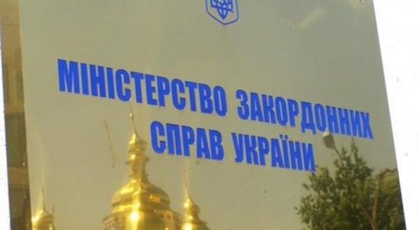 Украина заранее угрожает наблюдателям, которые намерены посетить Выборы Президента РФ в Крыму