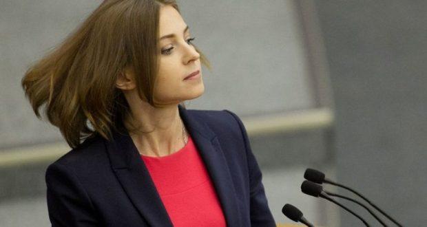 Депутат Госдумы РФ Наталья Поклонская дала ценный совет администрации Евпатории