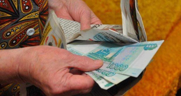 В Севастополе задержали серийного мошенника. «Помогал» пенсионерам фальшивыми банкнотами