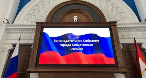 Депутаты севастопольского Заксобрания приняли поправки к бюджету-2017, несмотря на скандал