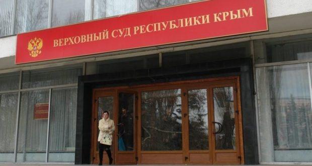Верховный Суд Крыма отменил украинский приговор Валерию Подъячему