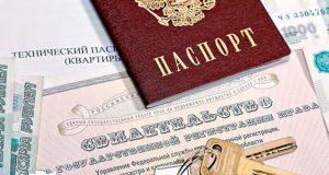 Прокуратура помогает жительнице Симферополя восстановить права на квартиру