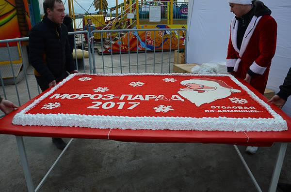 Мороз-Парад в Ялте в этом году собрал более 700 участников