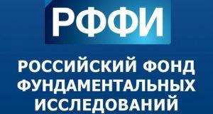 СевГУ примет участие в конкурсе грантов на 20 миллионов рублей